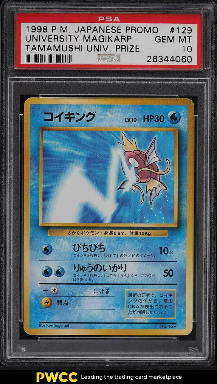 Pokemon Magikarp Tamamushi University Promo Card
