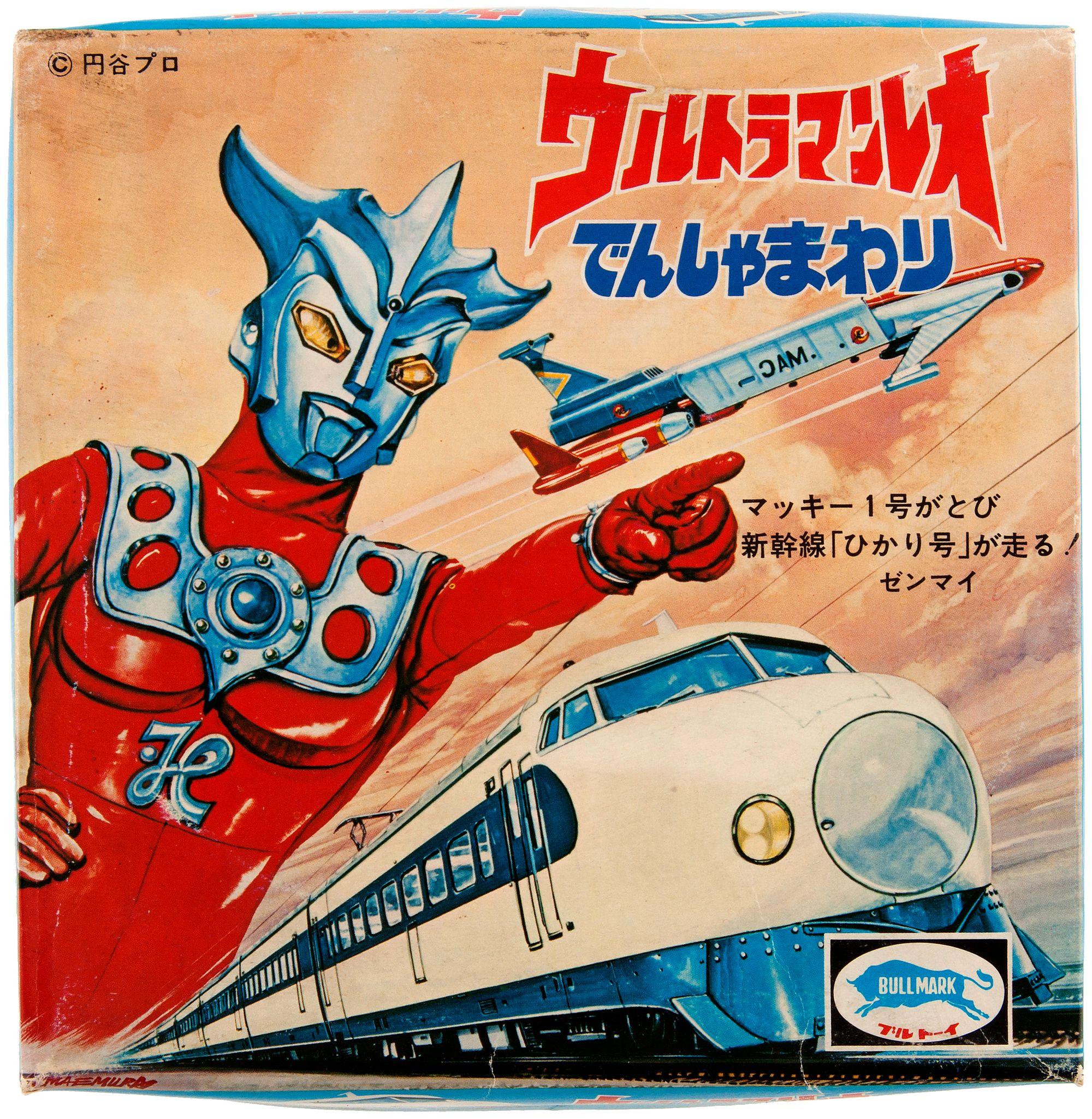 Bullmark Ultraman Leo Express Train Wind-Up Toy