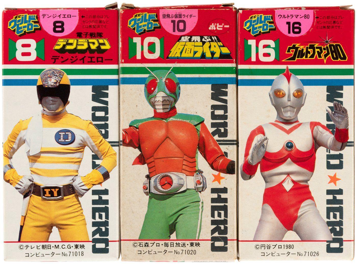 Popy World Hero Ultraman action figures
